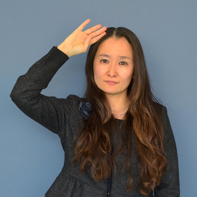 池田亜希子